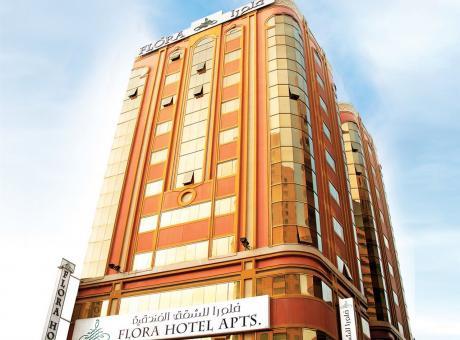 Florida Hotel Apartments