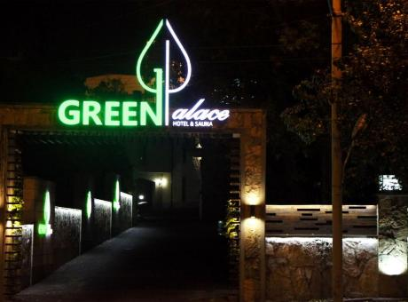 Green Palace Hotel