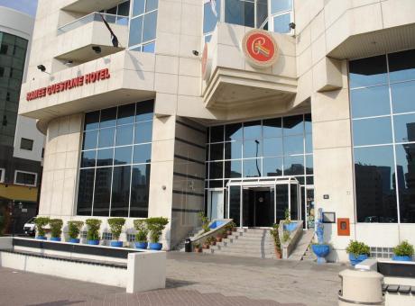 Ramee Guestline Hotel - Al Rigga
