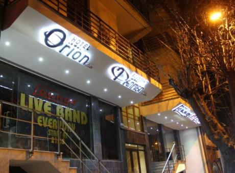 Orion Tbilisi